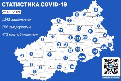 Информация оперативного штаба по предупреждению завоза и распространения коронавирусной инфекции в Тверской области за 22 мая 2020 г.