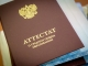 Волнительный день: в Лихославльском районе выпускникам вручены аттестаты