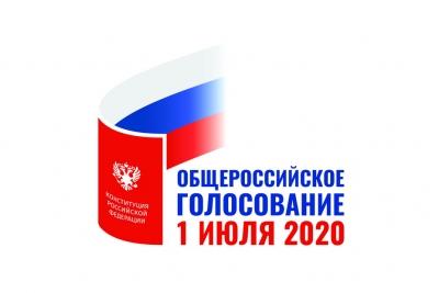 Внимание! Изменилось время (режим) работы участковых избирательных комиссий Лихославльского района