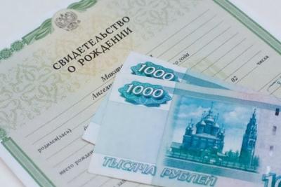 В Тверской области в 2021 году увеличен размер ежемесячной выплаты на первого ребенка
