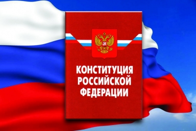 Жители Лихославльского района поддержали принятие поправок в Конституцию РФ