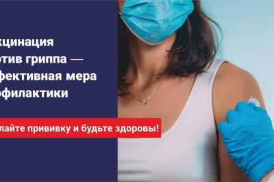 Соблюдение мер профилактики вирусов