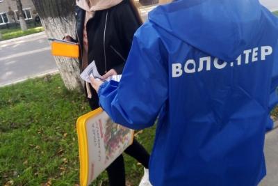 В Лихославле прошла акция «Помнить, чтобы жить»