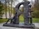 Памятник во славу юности и знаний