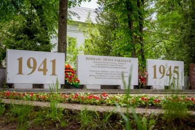 3 ноября в Лихославле пройдет областная молодежная патриотическая акция «Вперед, к Победе!»
