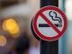 19 ноября — Международный день отказа от курения