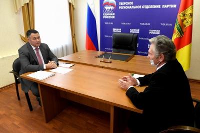 Председатель Общественного Совета Лихославльского района встретился с Губернатором Тверской области по актуальному для горожан вопросу