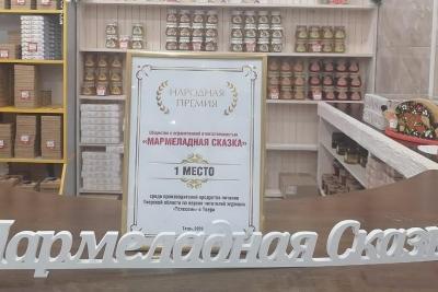 «Мармеладная Сказка» — Тверской продукт № 1