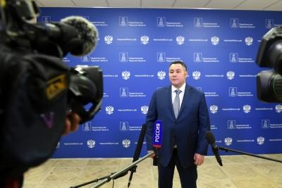 В Тверской области увеличат единовременную выплату при награждении орденом «Родительская слава»