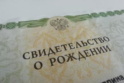 В прошлом году свыше 8000 многодетных семей Тверской области получали ежемесячные выплаты на третьего и последующих детей