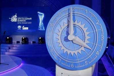 Жителей Верхневолжья приглашают к участию в конкурсном отборе национальной премии «Хрустальный компас»
