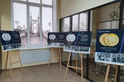 Жители Тверской областной смогут увидеть «Монеты славы»