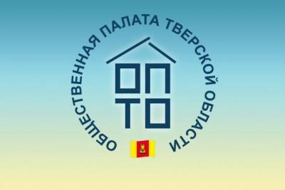 Игорь Руденя утвердил 12 представителей Общественной палаты Тверской области