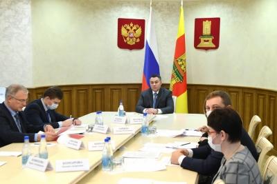 В Тверской области создадут центры амбулаторной онкологической помощи