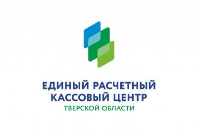 О работе отделений ООО «ЕРКЦ» на территории Лихославля и Лихославльского района