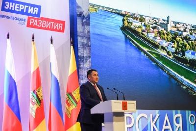 В Тверской области за пять лет создали 7400 рабочих мест