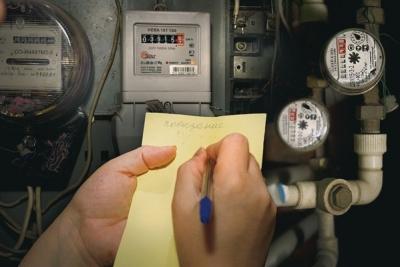 ЕРКЦ: передавайте показания приборов учёта вовремя!
