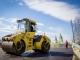 В Лихославле начались капитальные ремонты дорог, запланированные на 2021 год