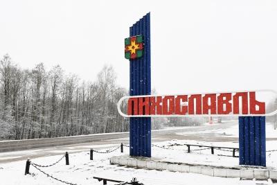 Рабочая поездка Губернатора Игоря Рудени в Лихославльский район