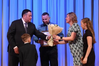 В Тверской области назвали победителей регионального этапа Всероссийского конкурса «Семья года – 2021»
