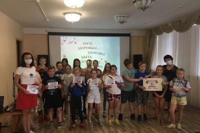 Воспитанникам школьного лагеря рассказали о здоровом образе жизни