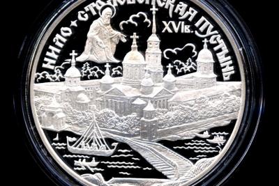 История Тверского края на монетах Банка России