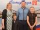 Семья Снежковых победила на Всероссийском конкурсе «Семья года – 2021»