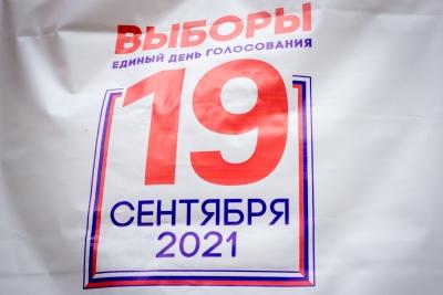 Жители Лихославльского муниципального округа сделали свой выбор