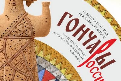 Работы более 300 лучших гончаров России представят на выставке в столице Верхневолжья