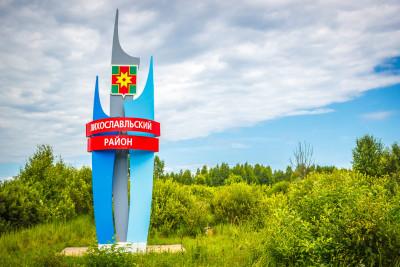 Лихославльский район. Фото: Евгений Козлов