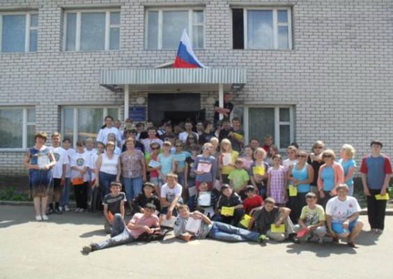 Сосновицкое сельское поселение