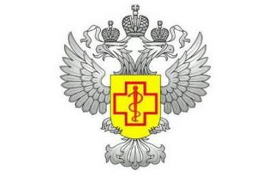 95 лет санитарно-эпидемиологической службе Российской Федерации