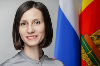 Министр экономического развития Тверской области Павлова Ольга Викторовна